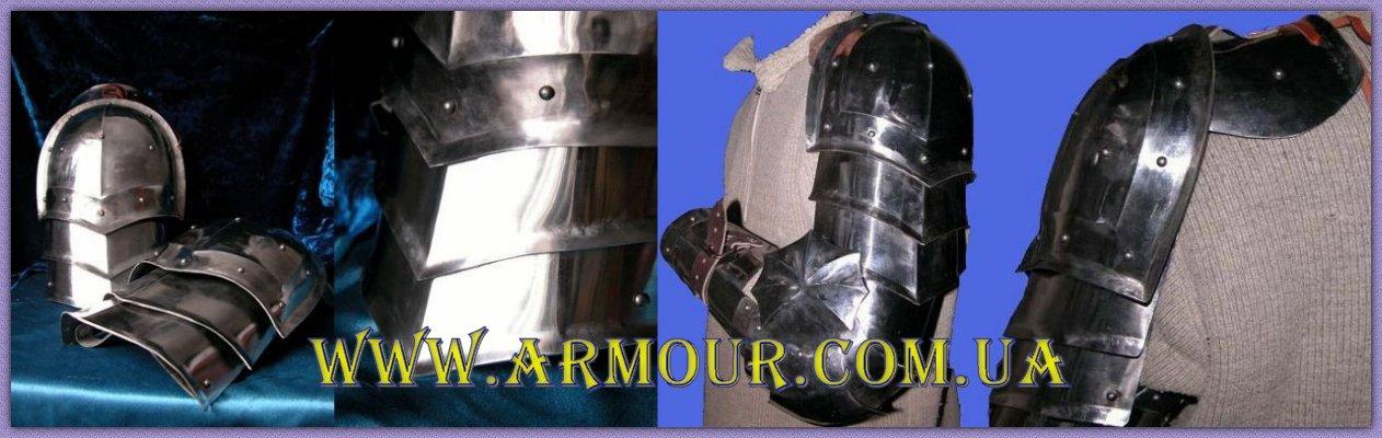 рыцарские плечи модель 1.1  для  турниров и тренировок