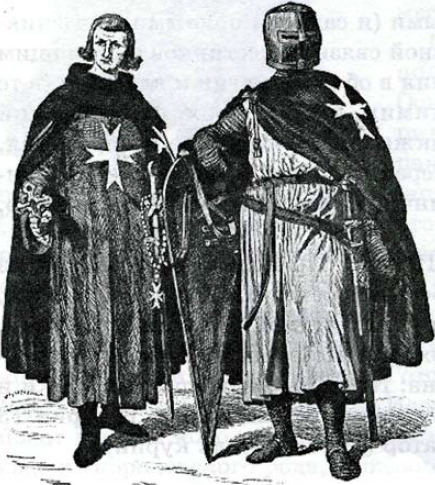 Картинки по запросу рыцарский орден госпитальеров